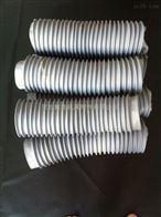 领口式高品质耐酸碱丝杠防护罩定制