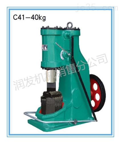 c41-40kg分体式空气锤 打铁空气锤