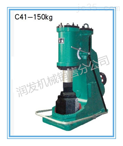 C41-150kg空气锤 打铁空气锤