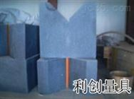 大理石V型架量具系列标准