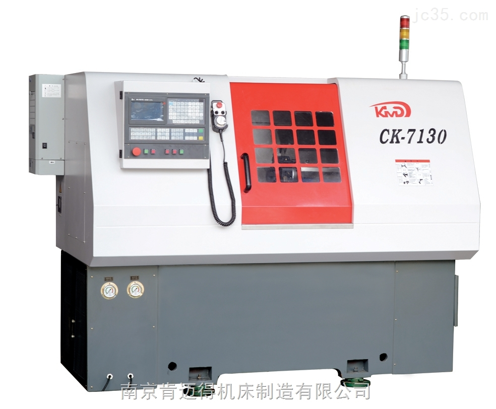 CK7130高精密数控车床