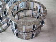 重型穿线油管防护耐电压钢铝拖链