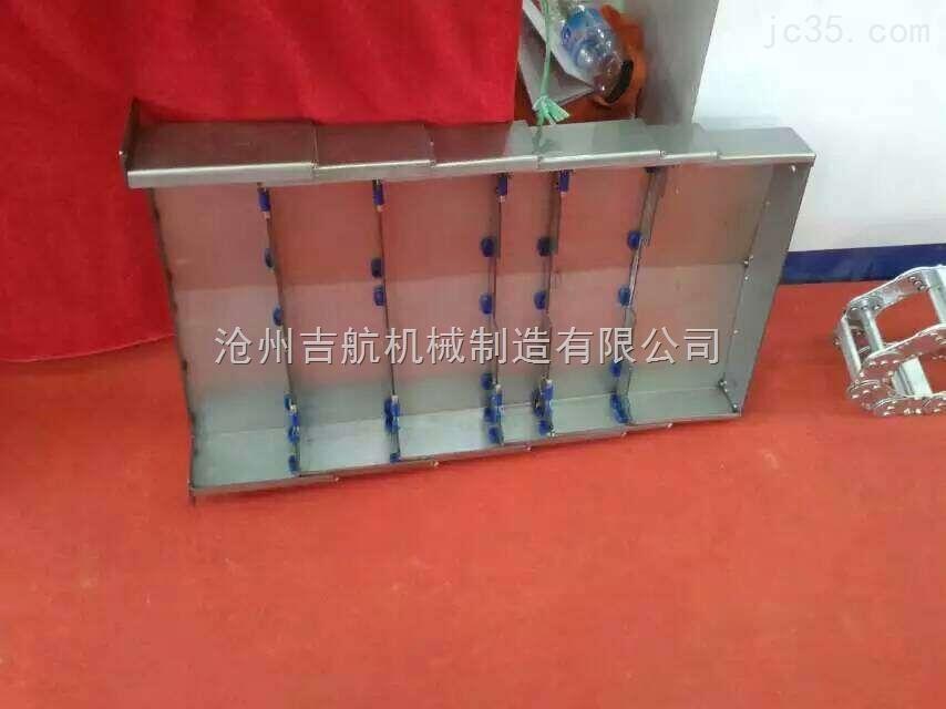 不锈钢伸缩防护罩