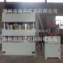 海润定制 Y32-315金属粉末成型油压机