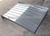 重庆在做钢板防护巨东生产