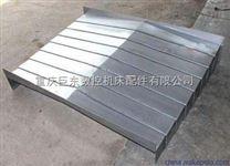 伸缩式屋脊型不锈钢导轨防护罩