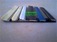 防护罩胶条直销机床防护罩聚氨酯黑胶条蓝胶条进口中国台湾型材
