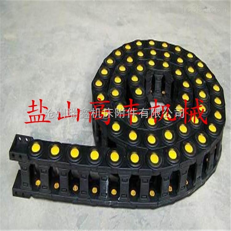 机床电缆工程塑料拖链坦克链矩形坦克链金属软管