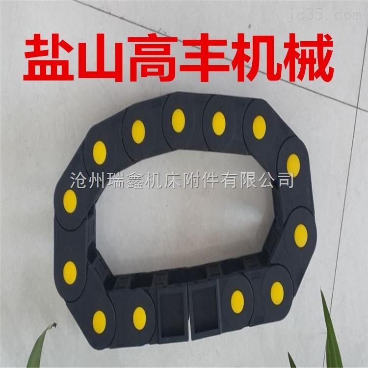 高品质坦克链线缆机床工程塑料拖链