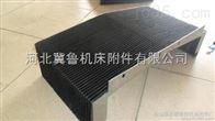 伸缩式导轨风琴高温防护罩