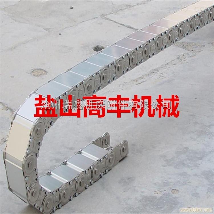 定做,钢铝,直销包邮钢制,电缆拖链,金属不锈钢铝制,坦克链