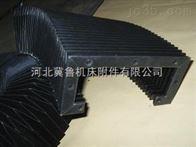 柔性耐高温材质风琴伸缩式防护罩