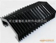 导轨自动机械柔性三防布耐拉伸风琴防护罩