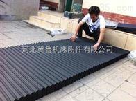 耐用防水耐高温升降机械风琴防护罩