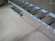 机床液压油管保护链