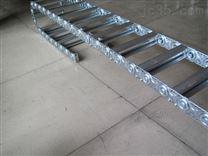 竞技宝下载液压油管保护链