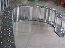 高压胶管专用钢制保护链