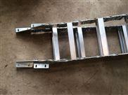 高压夹布胶管输送保护链