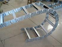 液压气管保护拖链