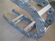 高压气管金属保护链