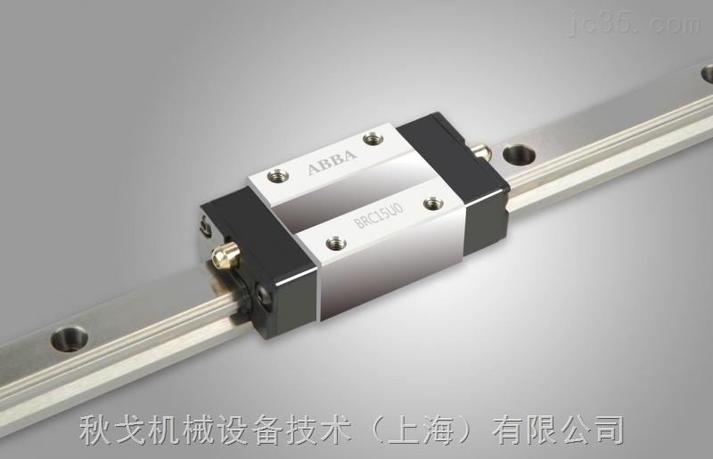 BR-U0 (无法兰螺纹型)自润式直线导轨