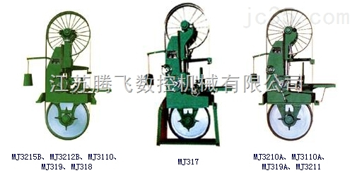 木工重型带锯机