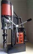 上海华升磁力钻 磁座麻花钻机 HS28RE 麻花钻大28mm