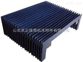 M7150供应耐高温风琴防尘罩,7150磨床风琴防护罩,防水风琴防水罩,阻燃风琴防尘罩