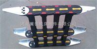 供应机床专用桥式塑料尼龙拖链