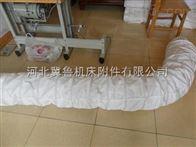 白色无纺布伸缩帆布筒供应