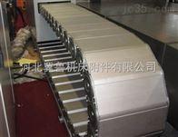 承重力强的设备钢制拖链