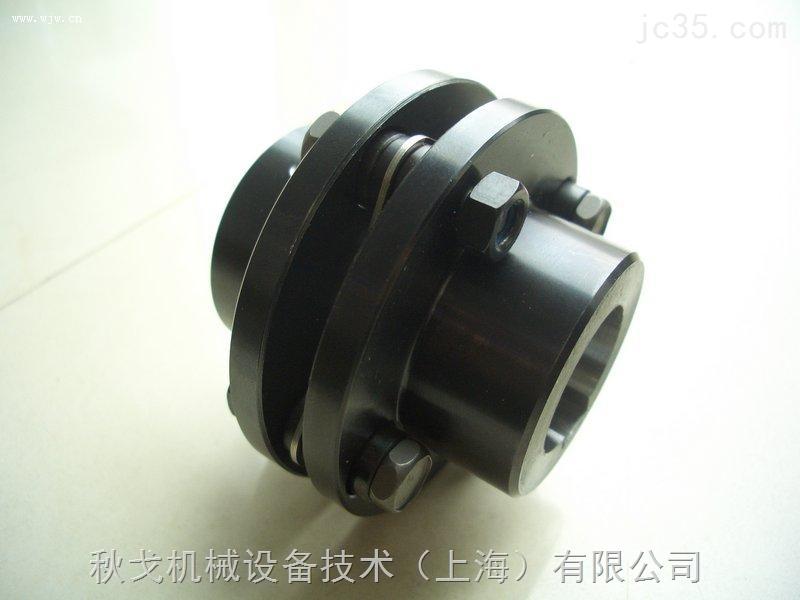 DJM型键连接弹性膜片联轴器