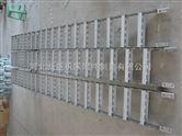 隔离片式高速美观油管输送钢铝拖链