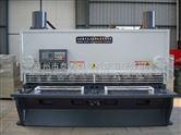 QC11Y-16*2500液压闸式剪板机