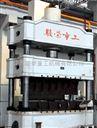 江苏骏荣重工质YJR32-500T四柱万能液压机