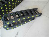 增强尼龙耐磨型塑料拖链