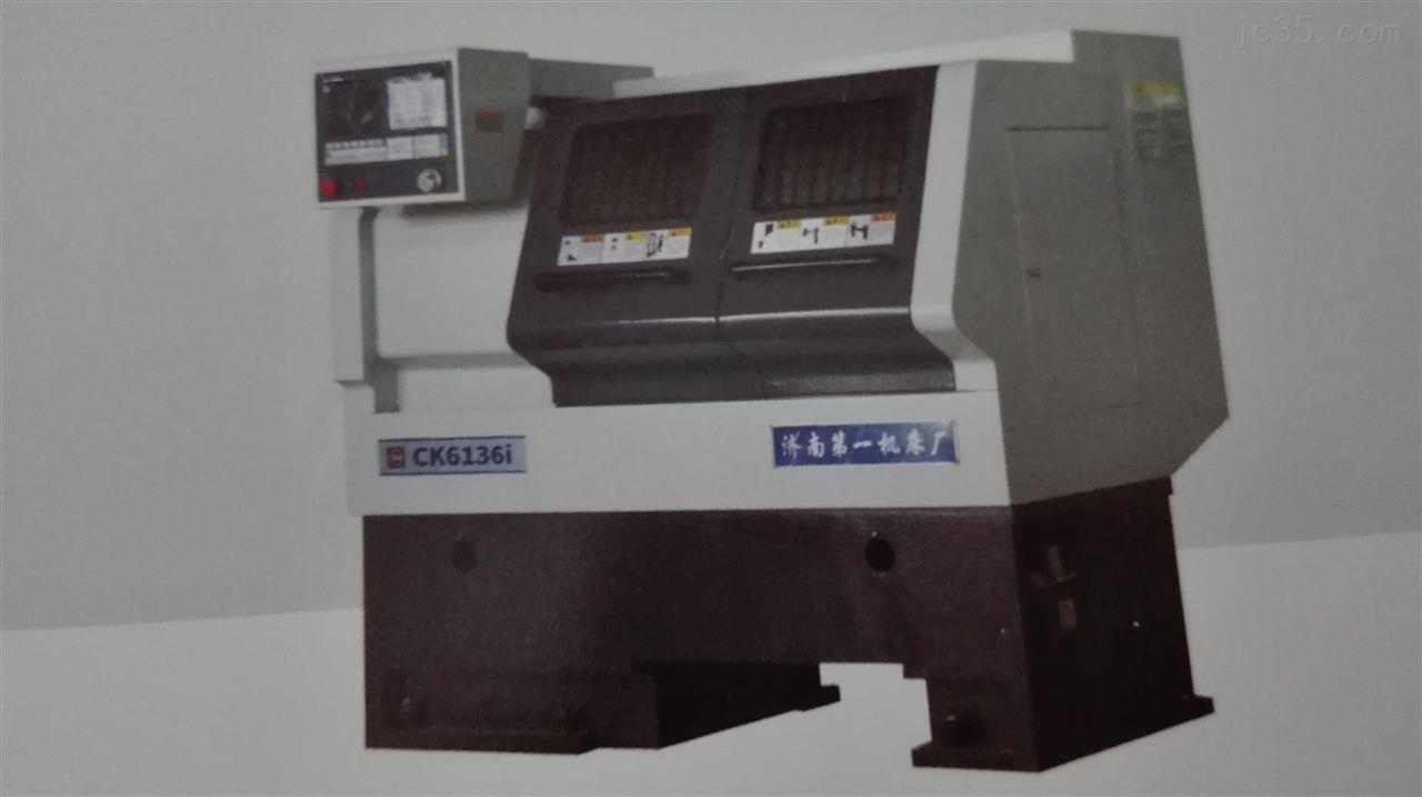 供应经济型数控车床济南一机床产6136数控车床