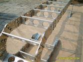 河北打孔式全封闭钢制拖链