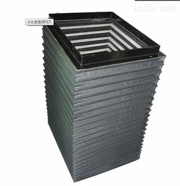 液压机PVC方形风琴防护罩
