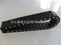 TLG95-R55渗碳式钢铝拖链