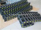 23*38工程尼龙塑料拖链 厂家直接供应