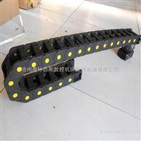 62*100坦克链条为增强型塑料拖链