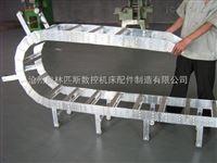 加装托辊钢铝拖链