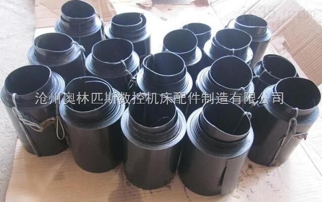 三防螺旋钢带防护罩防尘、防切屑、防冷却液