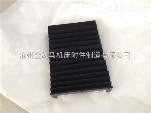 风琴防尘罩用来保护机床导轨,机床防护产品
