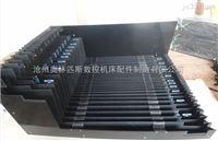 上海数控机床风琴式导轨防护罩
