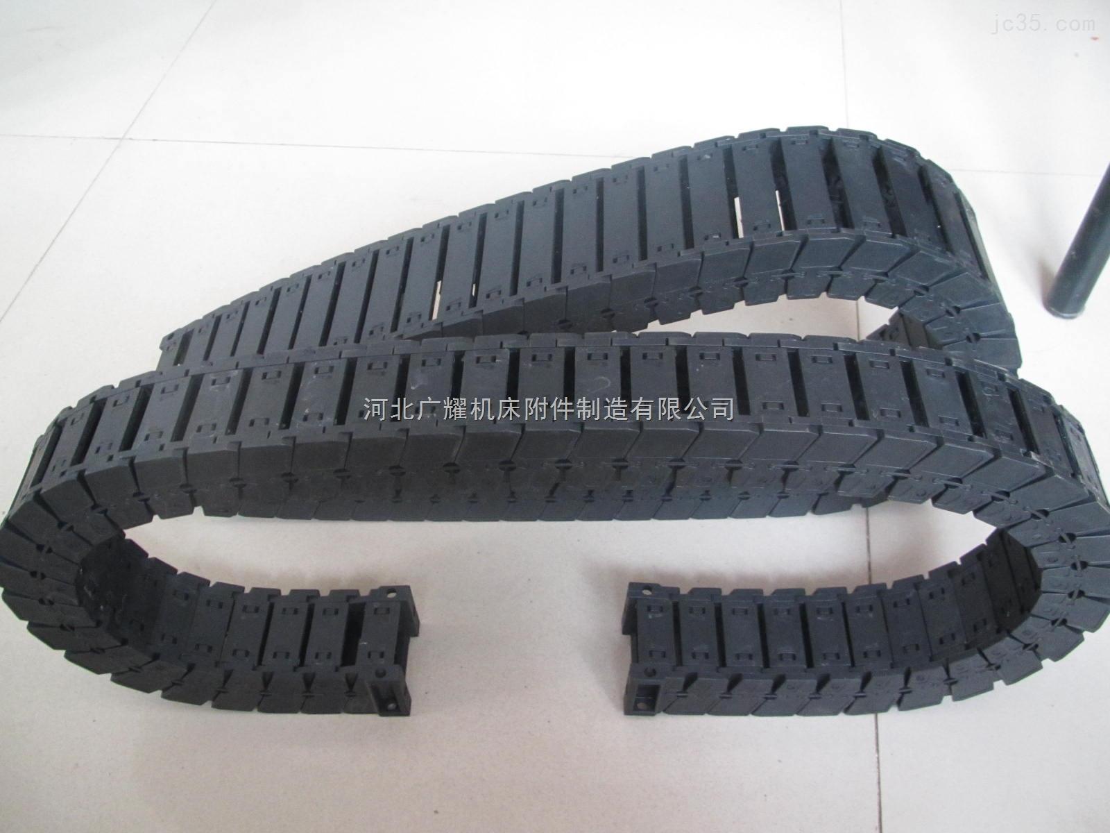 塑料拖链  生产厂家