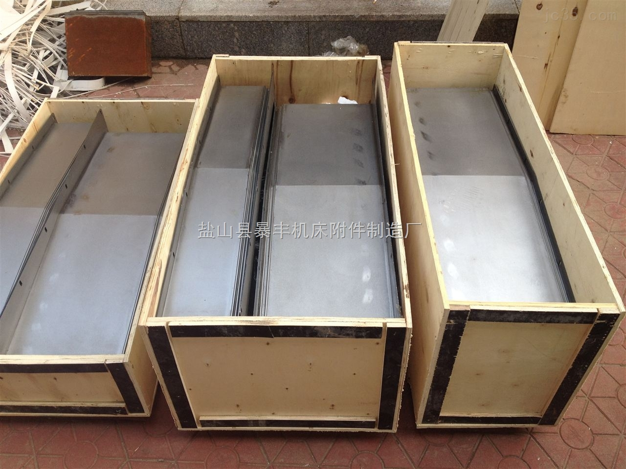 CNC850加工中心Y轴钢板防护罩