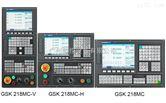 加工中心数控系统