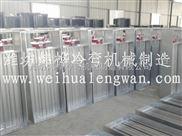 正压风阀成型设备,山东专业生产厂家